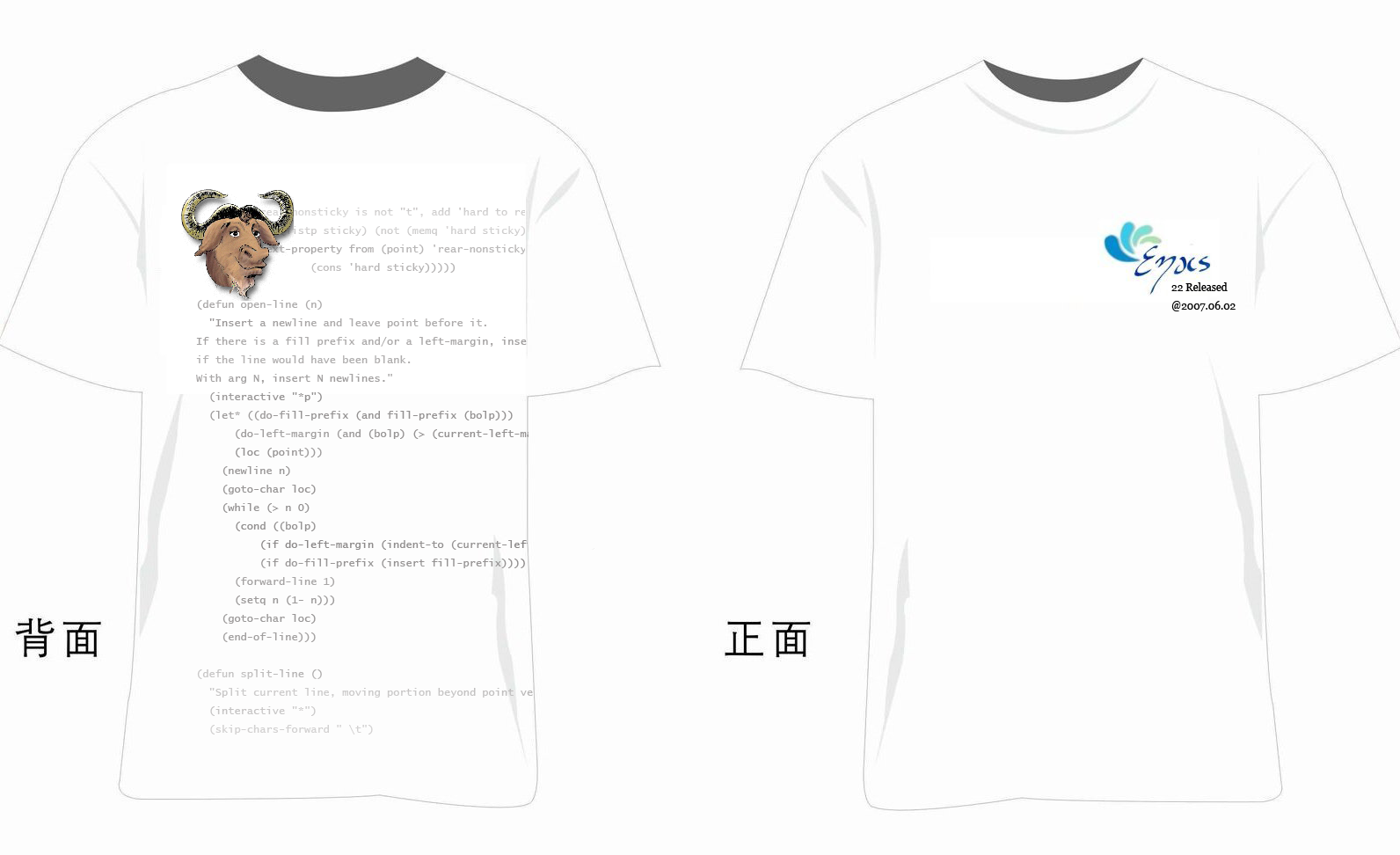 My design of Emacs T-shirt